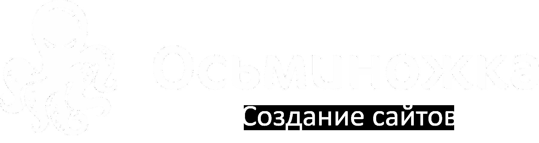 https://myosminozhka.ru
